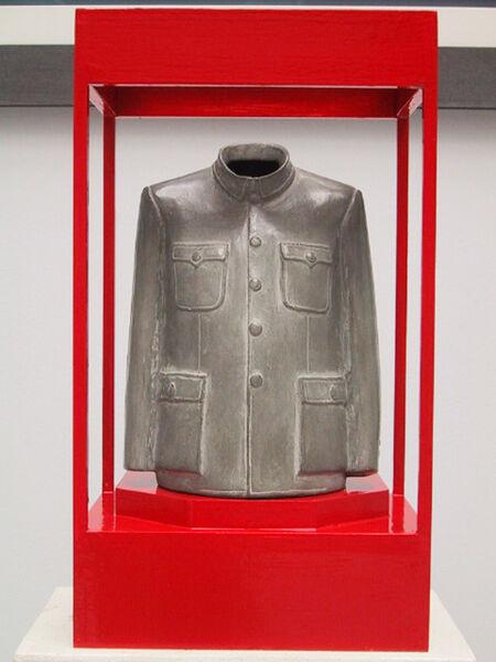 Sui Jianguo 隋建国, 'LEGACY MANTLE', 1999