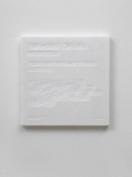 Etienne Chambaud, 'La Visite au Musée (La Source)', 2010