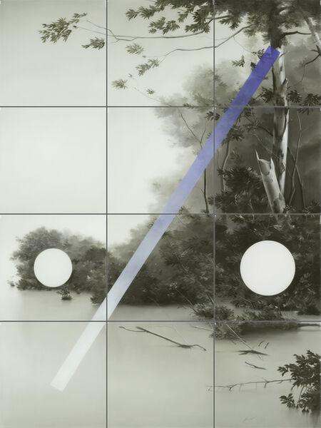 Sam Leach, 'Landscape', 2015