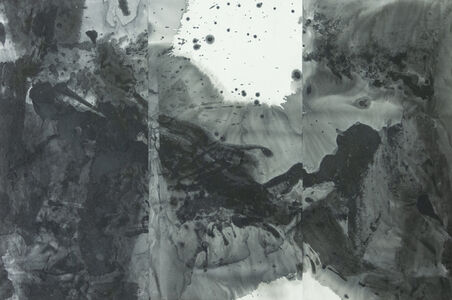 Lan Zhenghui, 'Wide Mind (JN01)', 2019