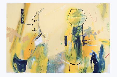 Lin Yi Hsuan, 'Lunch', 2014