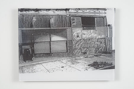 Dan Murphy, 'Titan Street', 2014