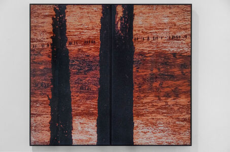 Michal Rovner, 'View', 2014