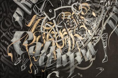 Vera DG, 'Calligraffiti abstract expressionism', 2017
