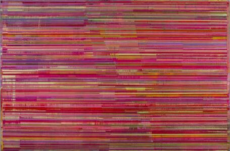Qu Fengguo 曲丰国, 'Summer Commences, Four Seasons 四季 立夏', 2016