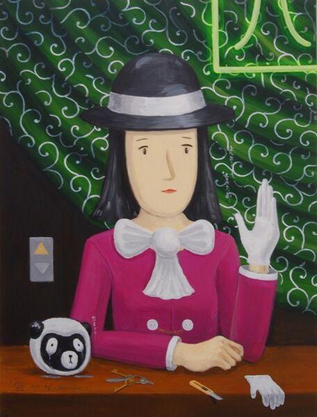 Atsushi Kaga, 'Sachiko by Day', 2010