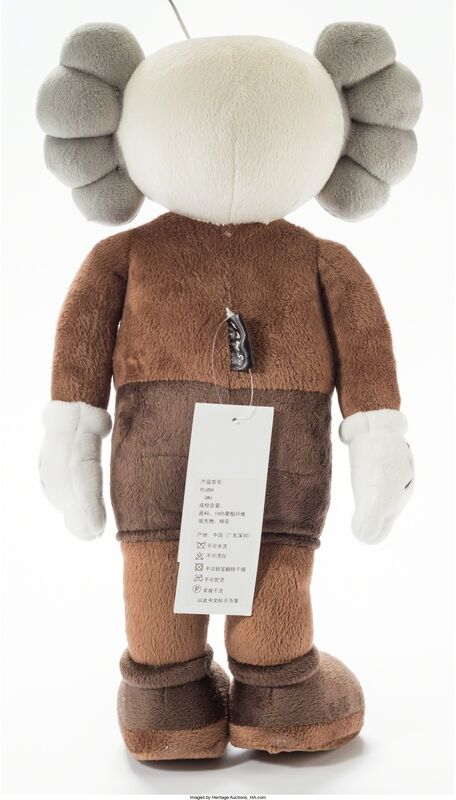 KAWS, 'Companion', Other, Plush figure, Heritage Auctions