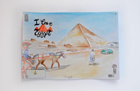 Benjamin Grivot, 'Circuit en Egypte - Mars 2020', 2020