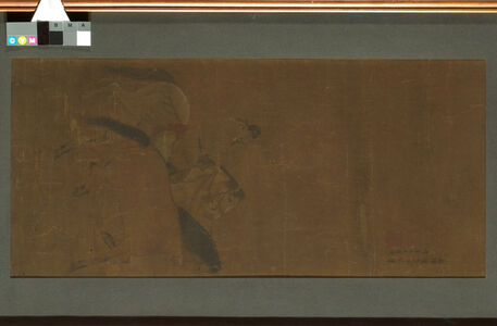 In the Style of Chao Mêng-fu, 'Rider and Two Horses', 1254-1322