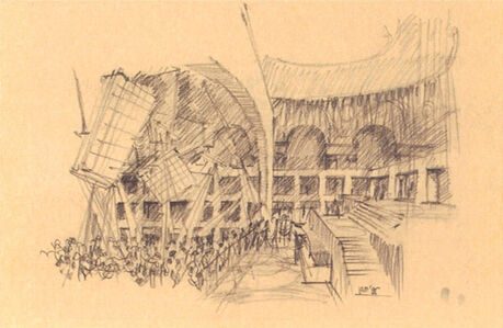 Arata Isozaki, 'The Palladium (NY)', 1995