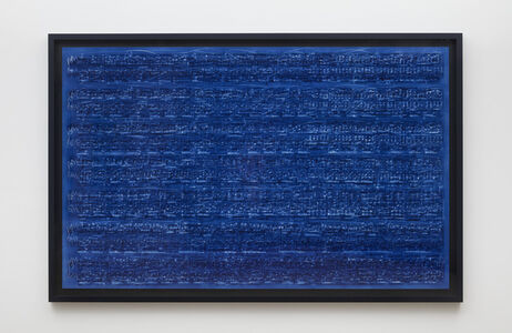Idris Khan, 'The calm is but a wall', 2019