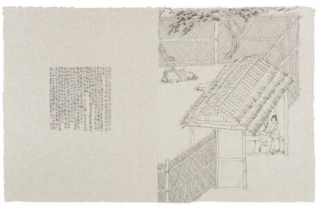 PENG WEI 彭薇, 'Less Resentment than Love No.1', 2017