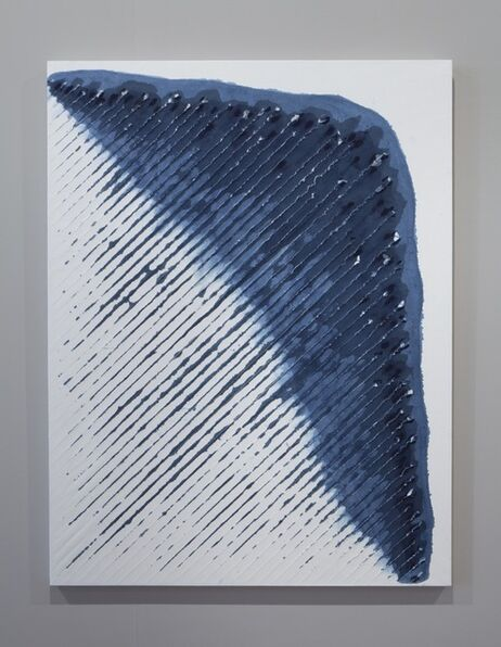 Kwon Young-Woo, 'Untitled', 1985