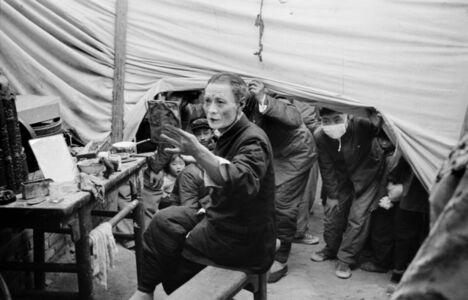 Brian Brake, 'Actor applying make-up, street opera troupe, Beijing, China', 1957