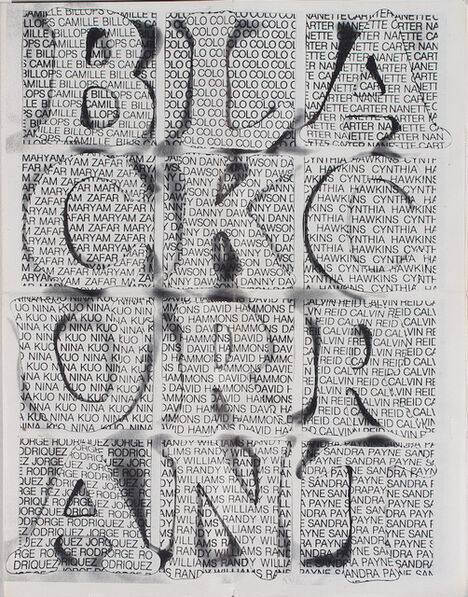 David Hammons, 'Just Above Midtown, David Hammons, Camille Billops, Black Currant, Inaugural Issue', 1982