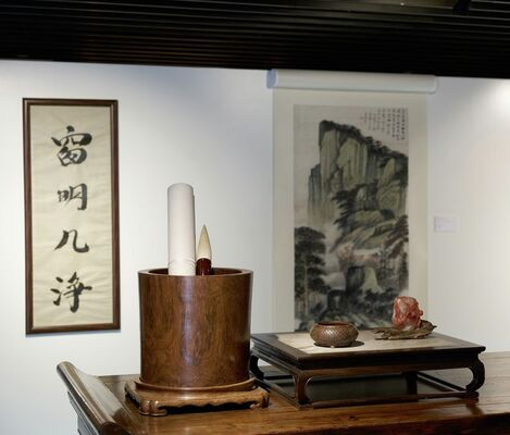 Ink and Wood: Modern Chinese Paintings in the Scholar's Studio, installation view