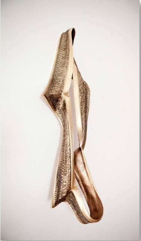 Mehmet Ali Uysal, 'Suspended Series #1', 2014, Sculpture, Polyester, Sapar Contemporary
