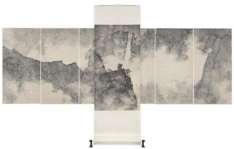 Li Huayi, 'Dragon Amidst Mountain Ridge', 2006-2009