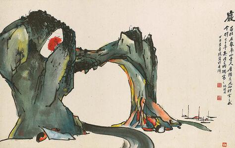 Lui Shou Kwan 呂壽琨, 'Elephant Trunk Rock Formation, Guilin', 1957