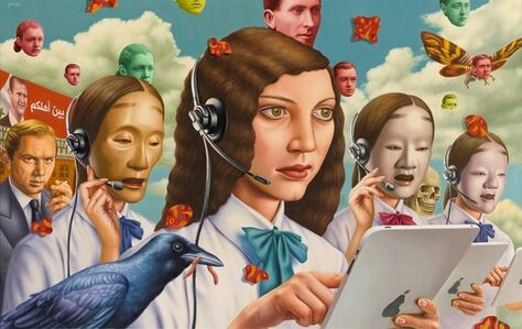 Alex Gross, 'Service Industry', 2013