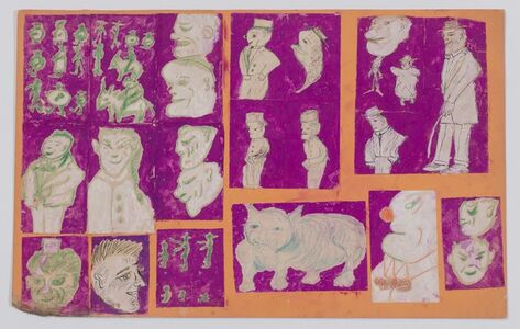 Justin McCarthy, 'Untitled (Figures & Animals - Purple Background) ', ca. 1920's