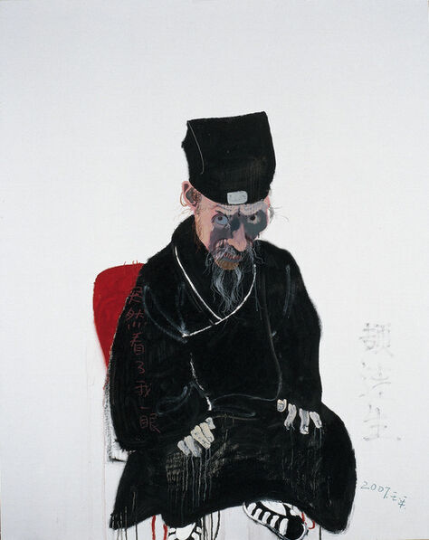 Wang Yuping, 'Daoist Priest No.6', 2007