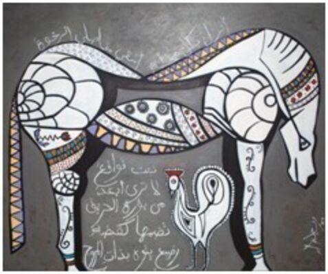 Contemporary Art Exhibtion by Arab and International Artists, at Park Hyatt Hotel and Villas, installation view