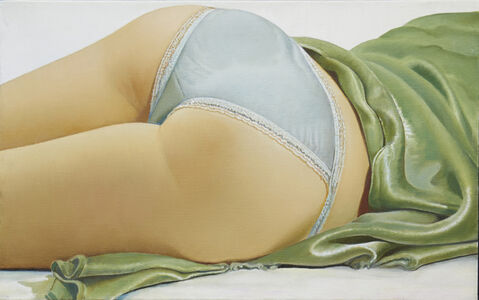 John Kacere, 'M.B.K.', 1975
