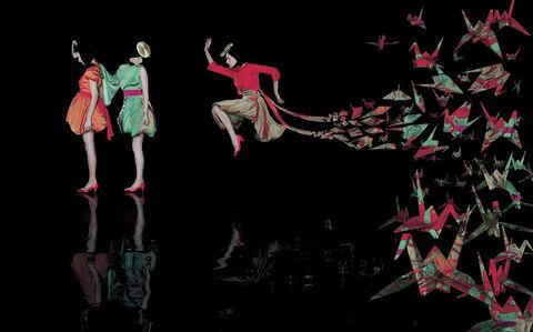 Gaby Herbstein, 'Banda Origami', 2017