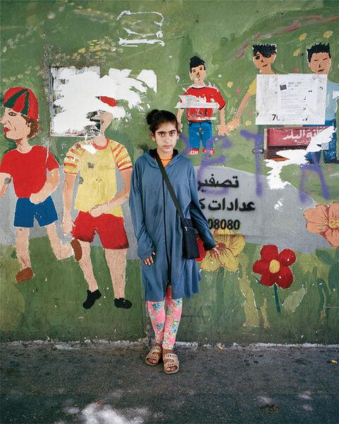 Rania Matar, 'Baddoura 13, Beirut ', 2014