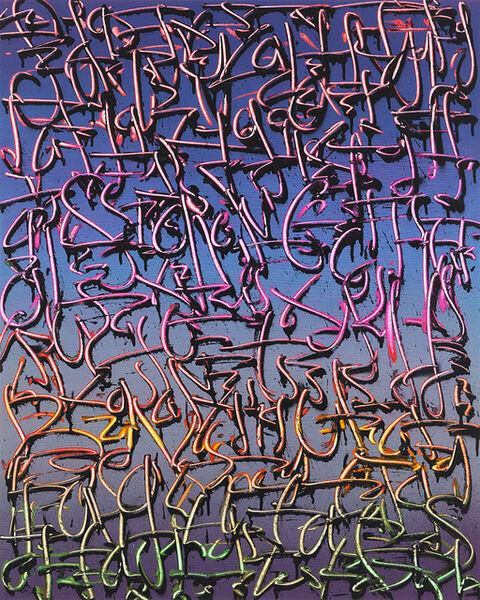 "TANC, '""Exploration 21"" -- graffiti, street art, urban, spray painting. calligraphy', 2018"