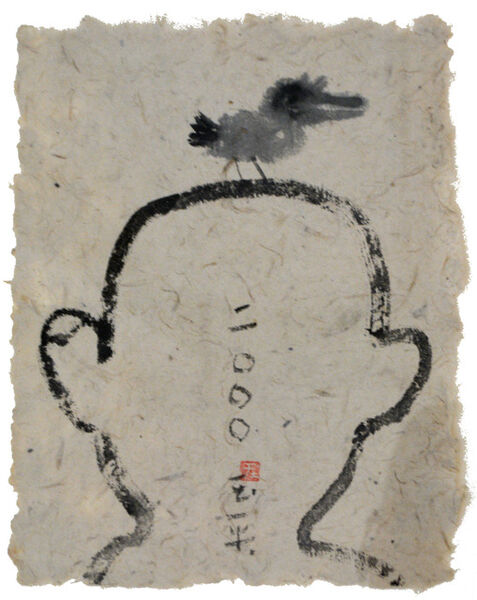 Wang Yuping, 'Bird & Man (Back)', 2000