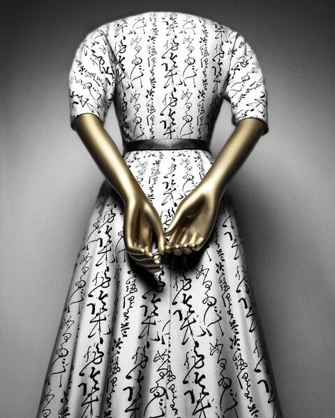 """Christian Dior, '""""Quiproquo"""" cocktail  dress (Christian Dior for House of Dior)', 1951"""