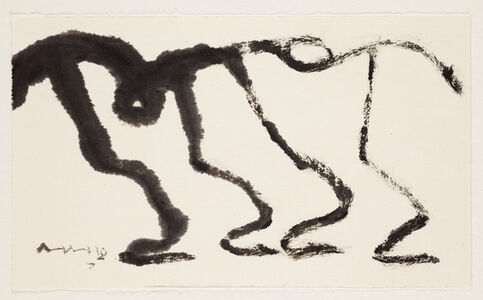Suh Se-ok, 'Dancing Two People', ca. 2000