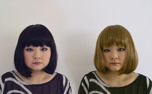 Tomoko Sawada, 'Mirrors 13', 2010