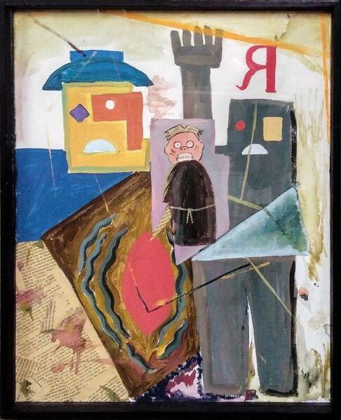 Manuel Ocampo, 'R', 1985