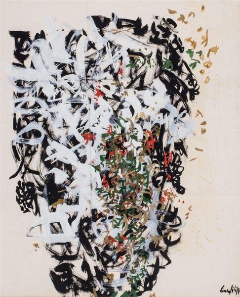 Antonio Sanfilippo, 'Untitled', 1957 ca.