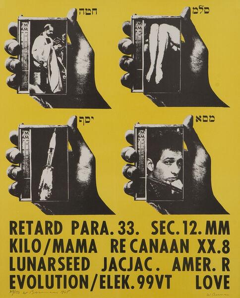 Wallace Berman, 'Untitled (Retard Para)', 1965