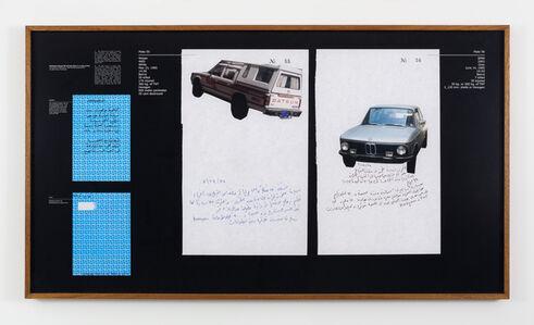 Walid Raad, 'Notebook volume 38: Already been in a lake of fire_Plate 55-56', 1999-2003