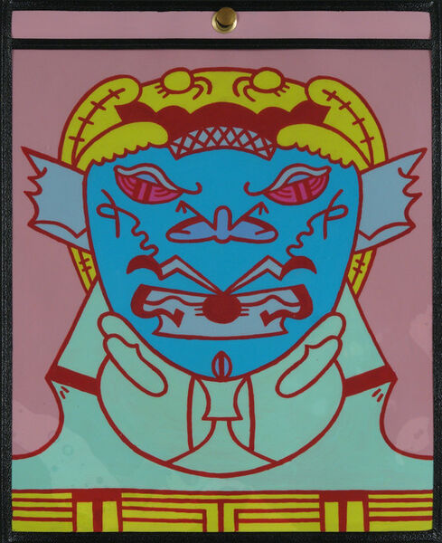 Karl Wirsum, 'Karl Wirsum, Alien Dating Service 4', 1977