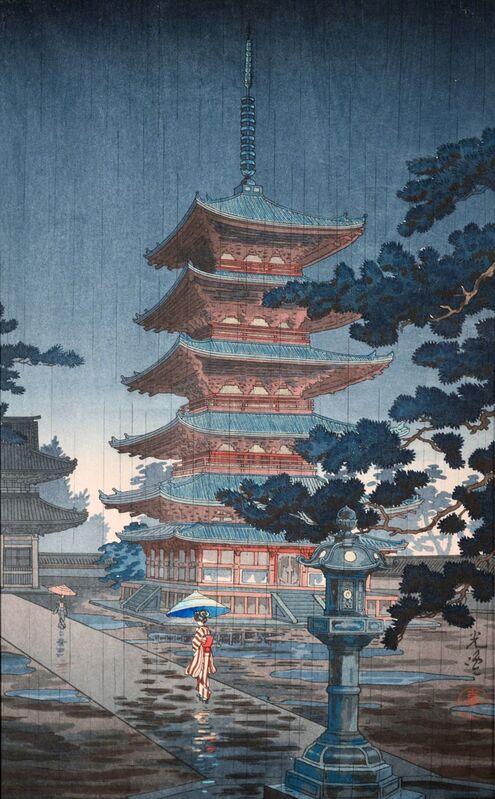 Tsuchiya Koitsu, 'Rain at Horyuji Temple, Nara', 1938, Print, Woodblock, Henning Fine Art