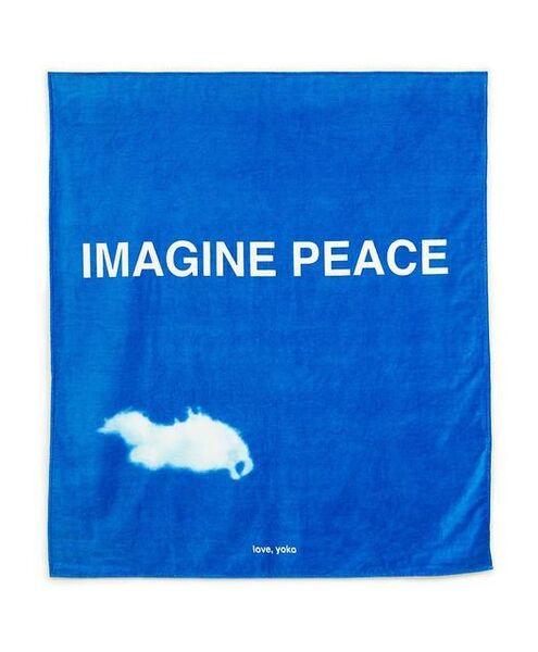 Yoko Ono, 'Beach/bath towel', 2010