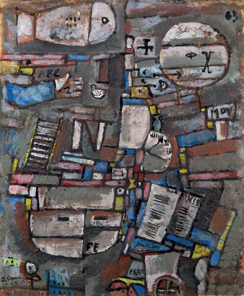 """José Gurvich, '""""Composición FE""""', 1963"""