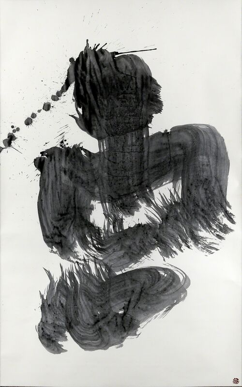 Yuichi Inoue (YU-ICHI), 'Gu (foolish)', 1966, Drawing, Collage or other Work on Paper, Ink on Japanese paper, Onishi Gallery