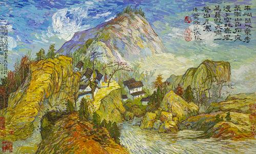Zhang Hongtu, 'Shitao - van Gogh #10', 2004