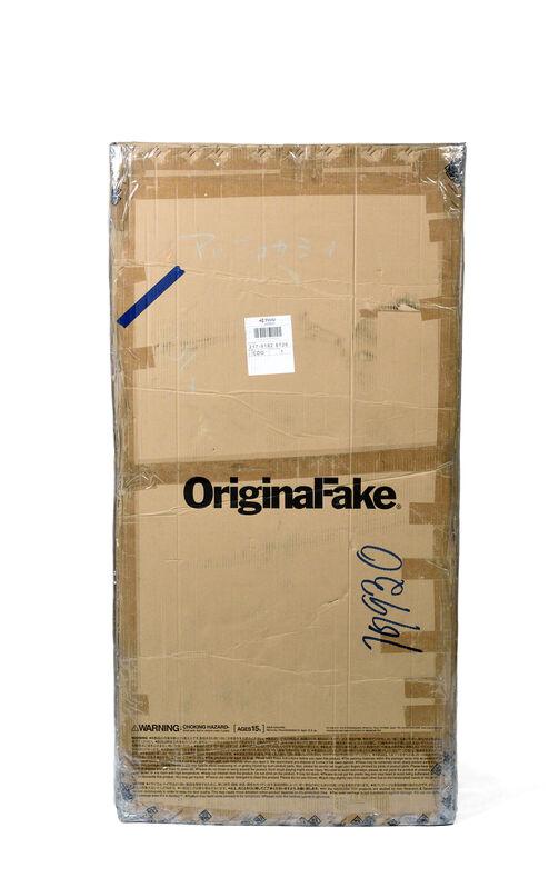 KAWS, 'FOUR FOOT DISSECTED COMPANION (Brown)', 2009, Sculpture, Painted cast vinyl, DIGARD AUCTION