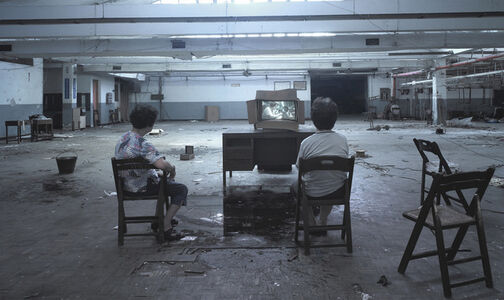 Chen Chieh-Jen 陈界仁, 'Factory – The Ritual of Film Screening', 2003