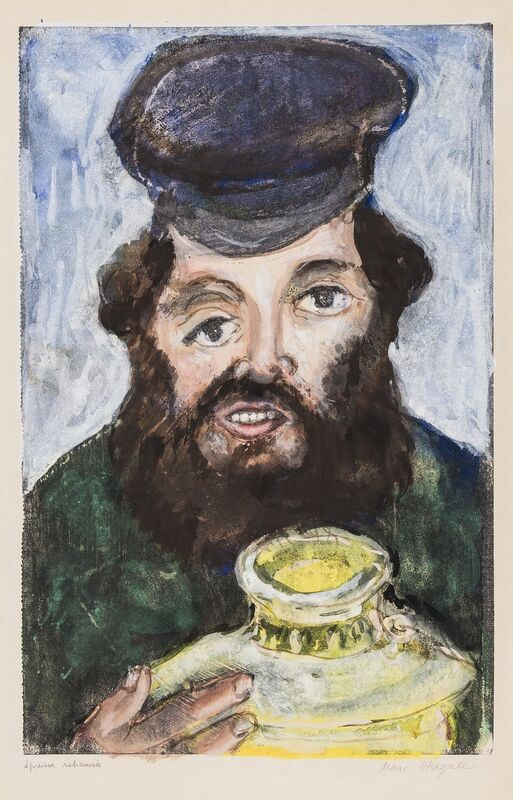 Marc Chagall, 'L'Homme au Samovar (Mourlot 4)', 1922-23, Print, Gouache on a lithographic base, one of only two hand-coloured impressions of this a rare and important work, Forum Auctions