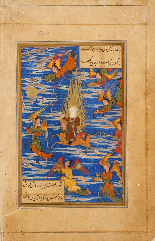 'Ascension of the Prophet Muhammad', first half of the 16th century, Drawing, Collage or other Work on Paper, Opaque watercolor and gold on paper, RISD Museum