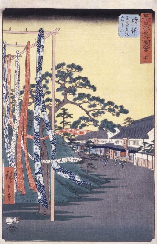 Utagawa Hiroshige (Andō Hiroshige), 'Station 41, Narumi', 1855, Print, Color Woodblock Print, Indianapolis Museum of Art at Newfields